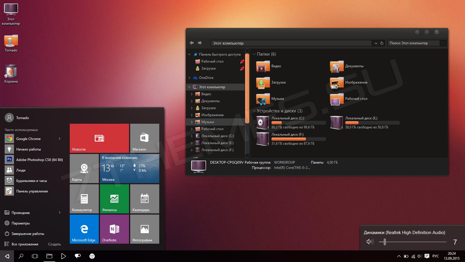 numix dark theme windows 10