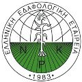Ελληνική Εδαφολογική Εταιρεία