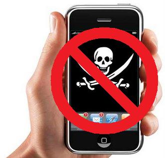 http://2.bp.blogspot.com/-5Xw97xgWaMA/UKETKUOhjfI/AAAAAAAAAQg/ZYvNWim1jWY/s1600/celular-pirata.png