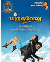 Marudhavelu (2011) - Tamil Movie