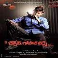 A Shyam Gopal Varma Film Telugu Movie Review
