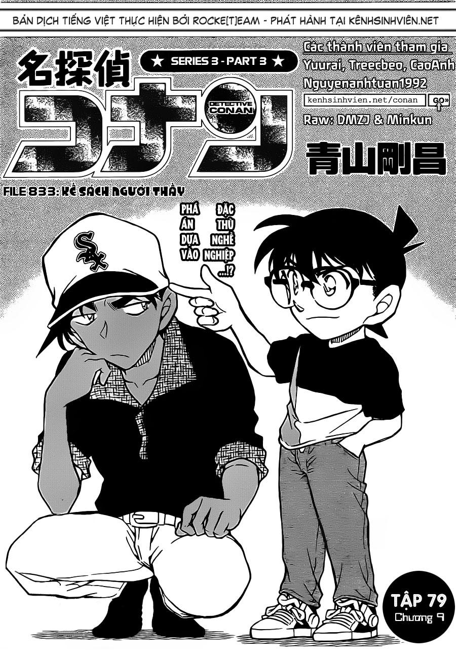 Detective Conan - Thám Tử Lừng Danh Conan chap 833 page 2 - IZTruyenTranh.com