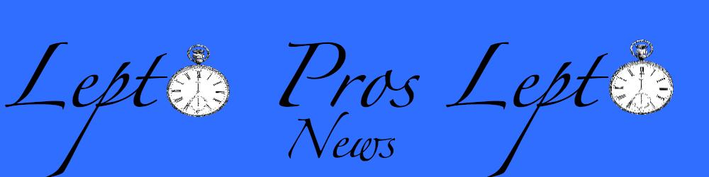 Lepto Pros Lepto News