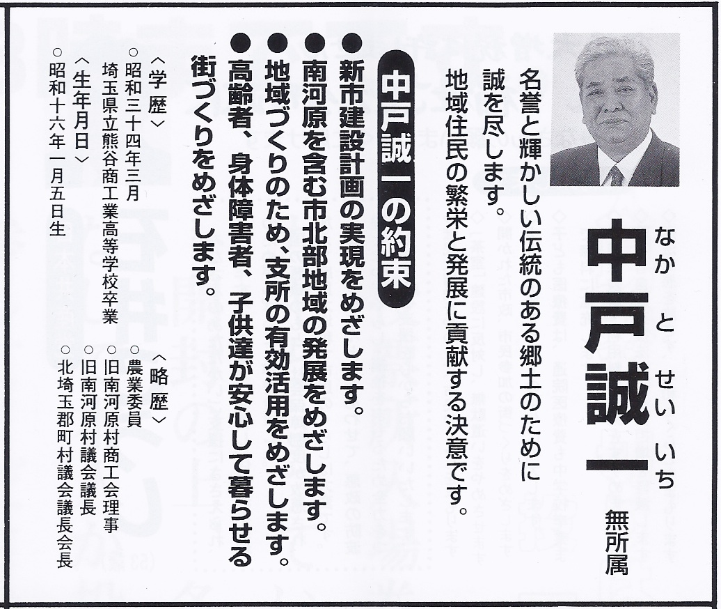 seiichi miyake - photo #34