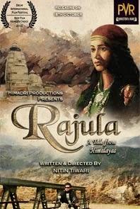 Rajula 2013 Hindi Movie DVD Rip Torrent Download