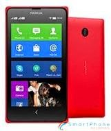 HP NOKIA X - Bright Red