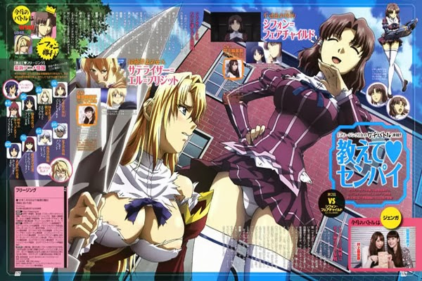 Download gratis Anime Freezing Vibration | Subtitle Indonesia Disini...