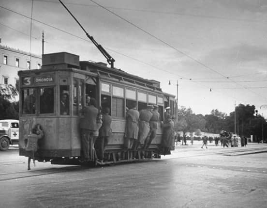 Αθήνα... εν έτος 1944