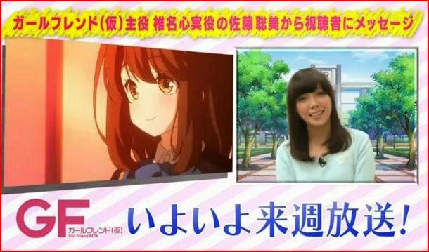 anime Girl Friend Kari animatedfilmreviews.filminspector.com