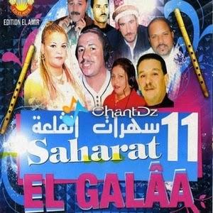 Compilation Guasba-Saharat El Kalaa 2015 Vol.11