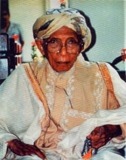 GURUTTA AMBO DALLE (1900 - 1996)