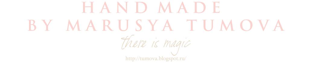 Marusya Tumova
