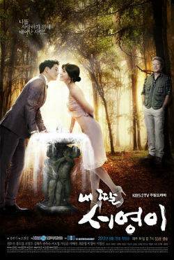 View My Daughter Seo Young  /     Part 8d (2012) English - My-Daughter-Seo-Young------ Tap 8d (2012) English - International TV, movies, dramas, music videos and news, with subtitles