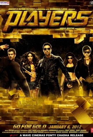 Bombay talkies movie download mp4