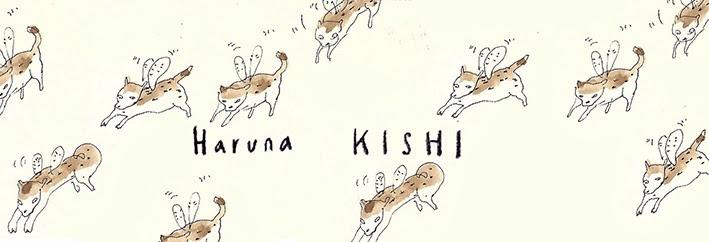 Haruna Kishi  Blog