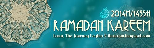 Header Ramadhan Al-Mubarak, Header Ramadan Kareem