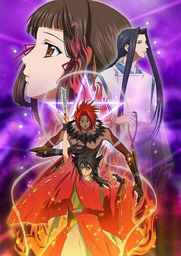Anime Ini Menceritakan Tentang Petualangan Si Cucu Abe No Seime Sang Onmyouji Terkenal Nama Nya Masahiro Dan Teman Mokkun Yang Sebenarnya