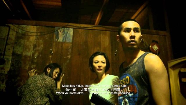 Hình ảnh phim Hồn Ma Quái Ác