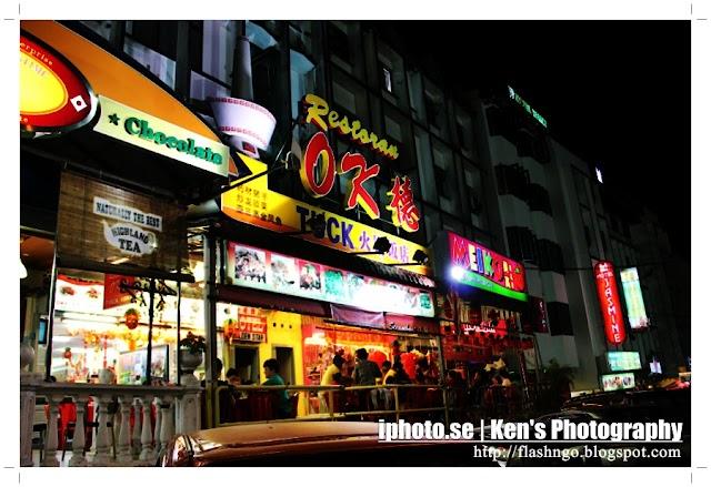 旅游日记:金马伦高原 (4) 夜市场