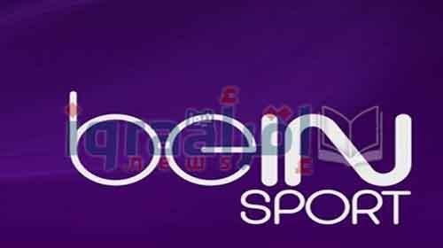 """احدث تردد لقنوات بى ان سبورت الجديدة """"Bein Sport"""" , اجدد تردد لقنوات """"بى ان سبورت"""" بعد الاغلاق"""