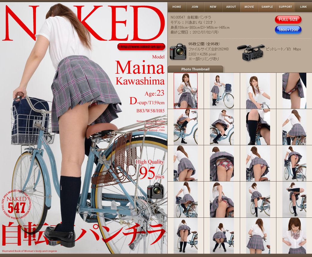 main-500 SipfmAKED-ARTl NO.00547 自転車パンチラ Maina Kawashima 川島まいな ( 23才 ) [95P262MB] 04260