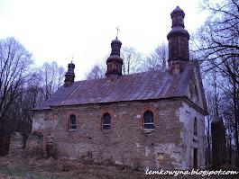 Królik Wołoski. Ruiny cerkwi.