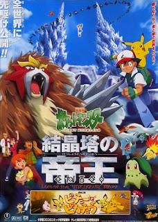assistir - Pokémon: O Filme 3 – O Feitiço dos Unown - online