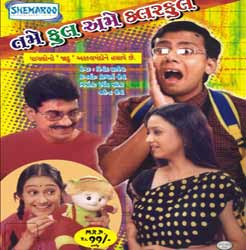 Tame Fool Ame Colourful Gujarati Natak buy DVD