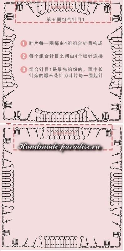 http://2.bp.blogspot.com/-5_mJ2T18KXg/Vc5NdQDzajI/AAAAAAAAH-0/QsHLxHjv0FI/s1600/0_1876cb_12071f55_orig.jpg