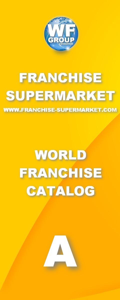 Супермаркет франшиз