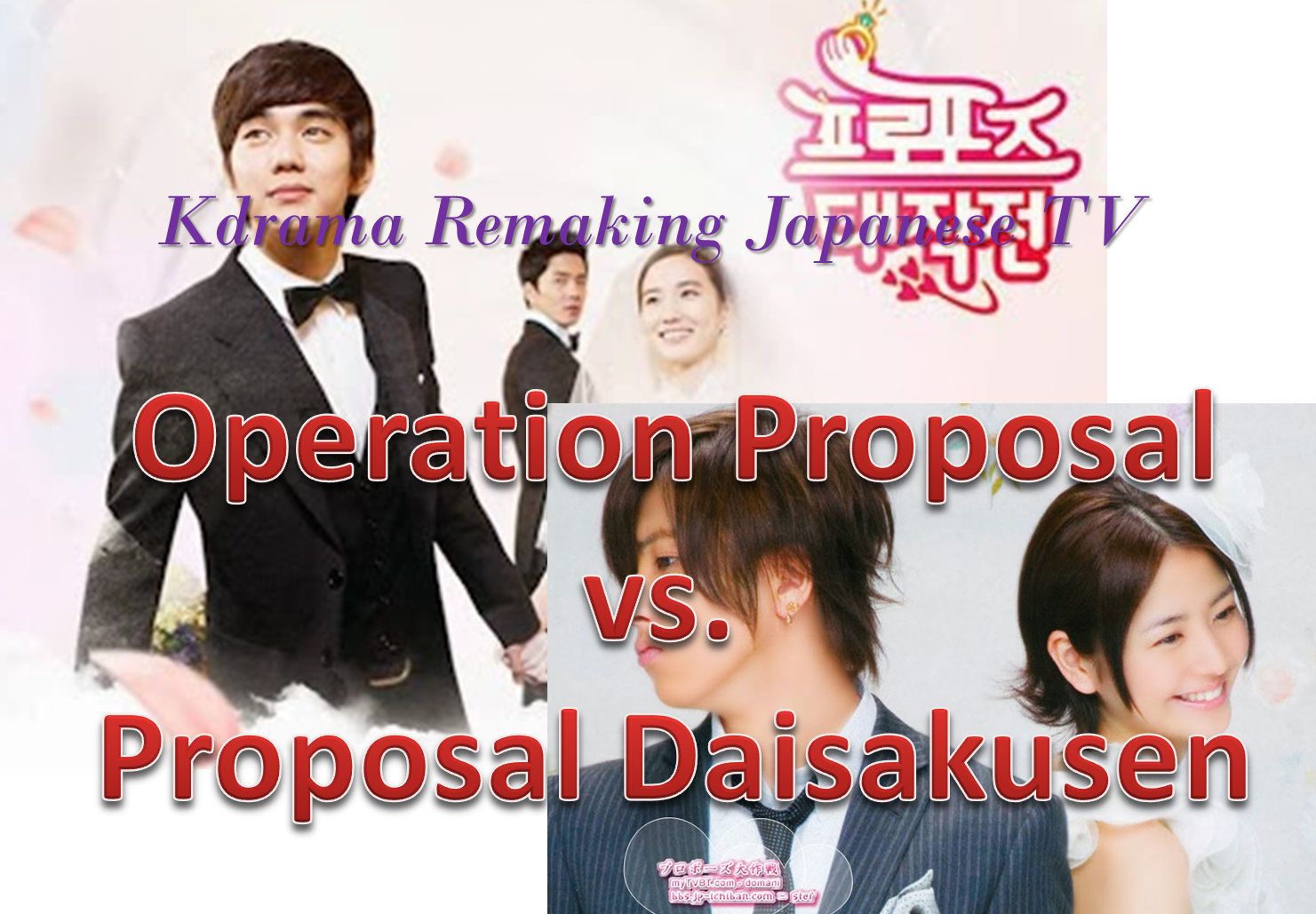 """J Drama Simple seeing double drama with korean and japanese tv: """"operation"""