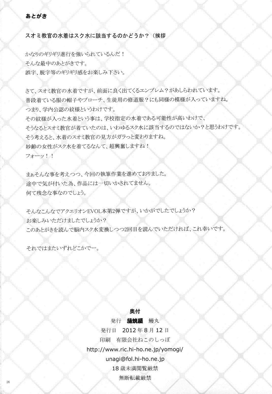 อ่านการ์ตูนออนไลน์Kanojo ga Mizugi ni Kigaetara