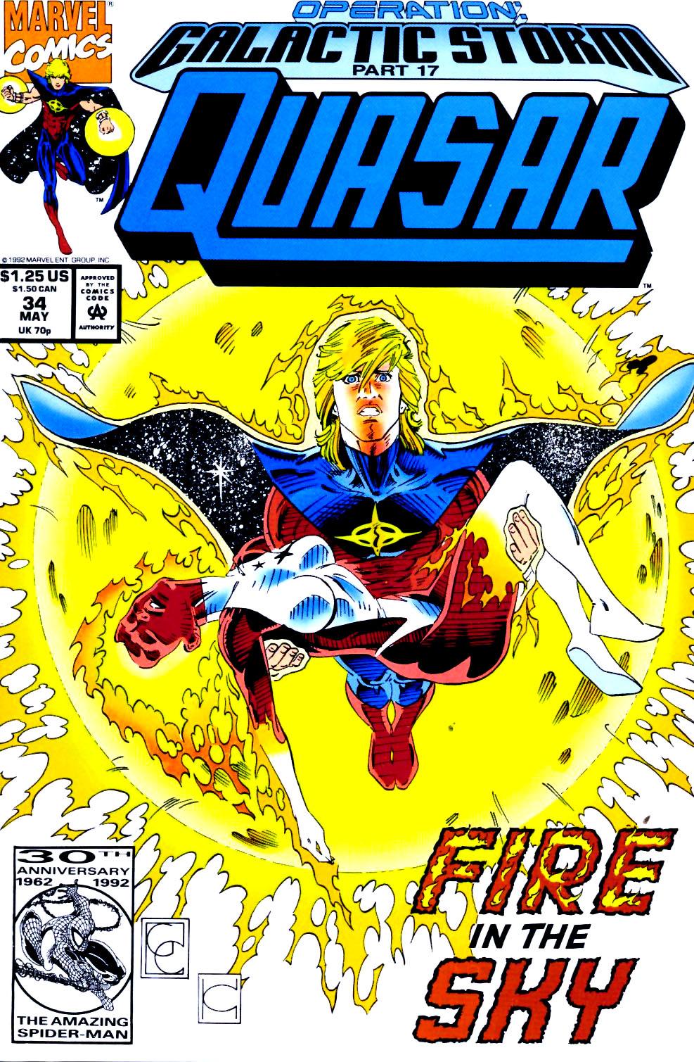 Captain America (1968) Issue #400c #347 - English 1