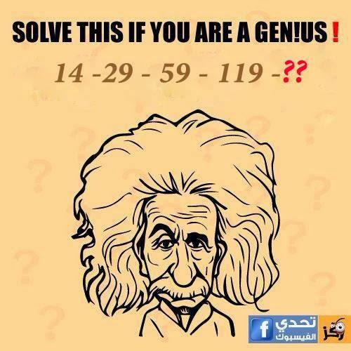 ركز .. ألغاز للأذكياء فقط - كم لغز ستستطيع حله ؟