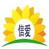 天津信爱文化传播中心