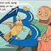 Kulonprogo Gencar Kampanyekan Program KB untuk Pria