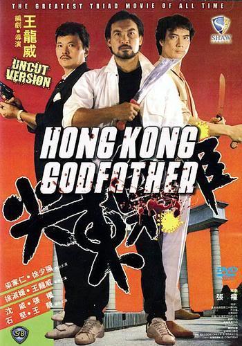Xem phim Bố Già Hong Kong