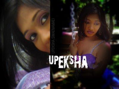 Upeksha Swarnamali - Sri Lankan Magazine Covers