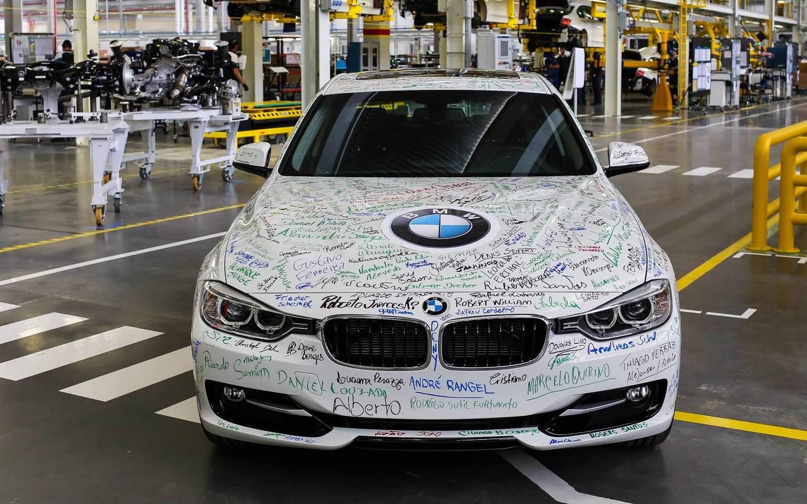 BMW 320i Active Flex 2016