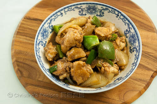 Chu hou paste chicken recipe
