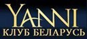 Yanni Belarus