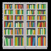 本棚・書棚のイラスト