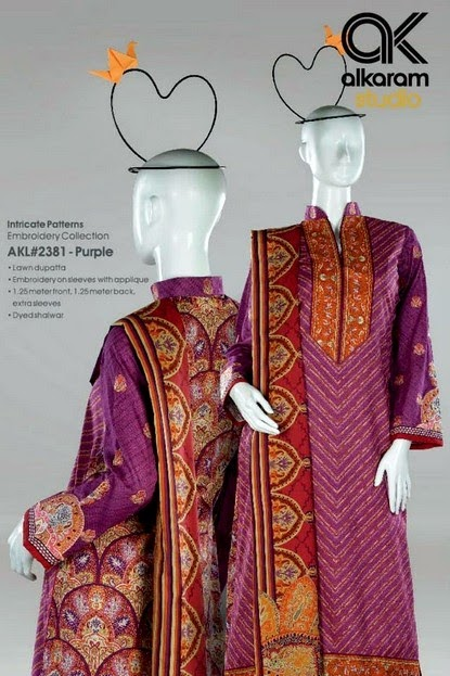New Designs of Slawar Kameez