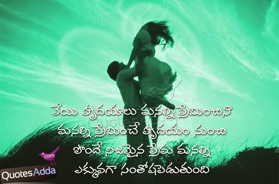 love quotes for husband romantic quotes for husband in telugu