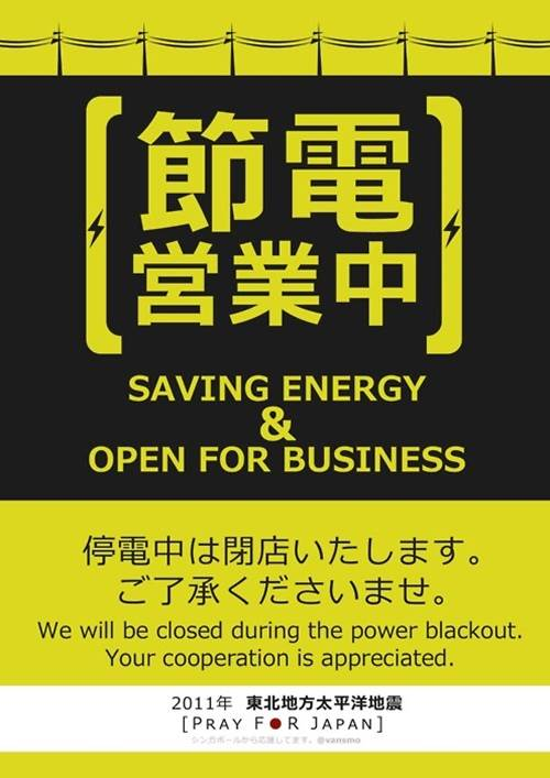 saving energy & open for business