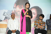 lakshmi raave maa intiki audio success meet-thumbnail-9