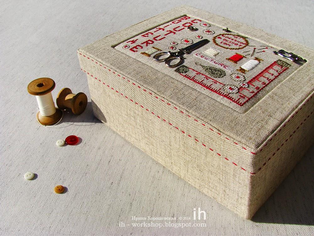 короб для рукоделия