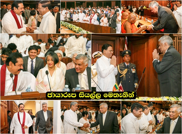 http://photo.gossip9lanka.co.uk/2015/08/ranil-wickramasinghes-swearing-in.html