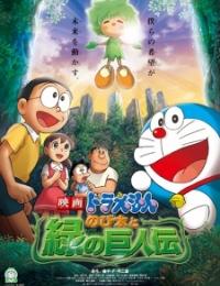 Doraemon the Movie: Nobita and the Green Giant Legend