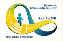 1ο Διεπιστημονικό Συνέδριο